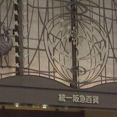 統一阪急百貨用戶圖片