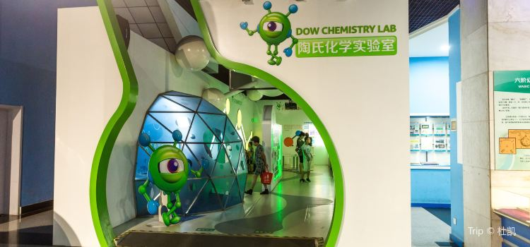 Tianjin Science and Technology Museum2