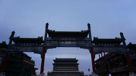 Shuquji Stele of Zhengyang Bridge