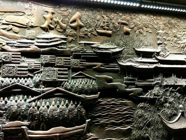 Yangzhou Ancient Canal