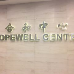 Hopewell Centre User Photo