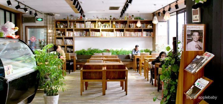 咖啡陪你Caffe bene(湖濱路店)1