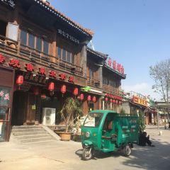 Qing Yun Lou ( Shenchahai ) User Photo