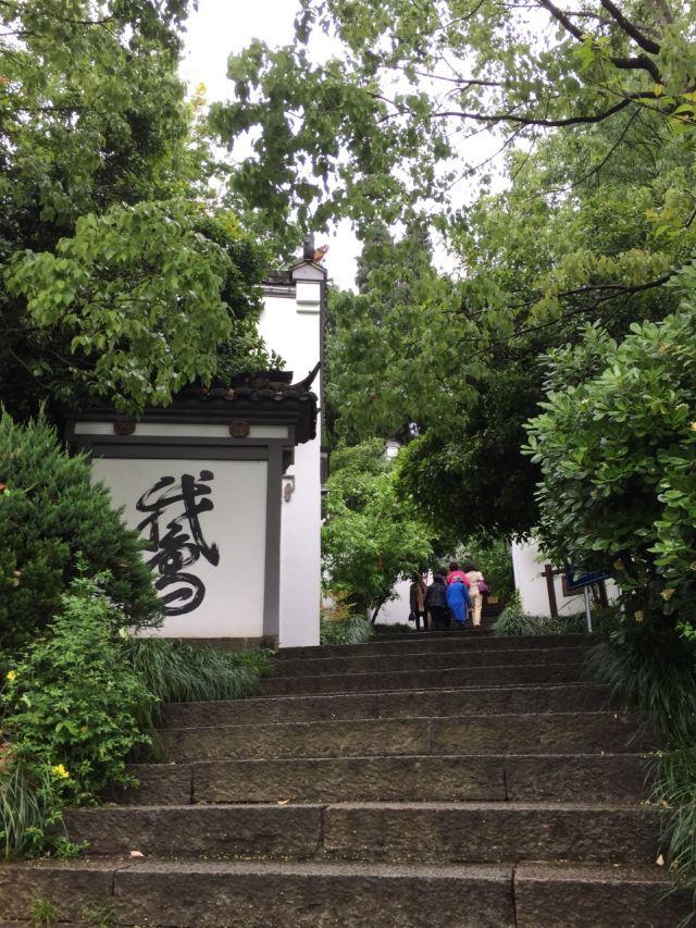 Menggutang Culture Park