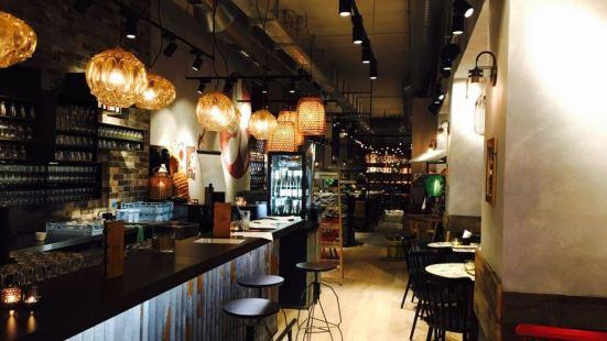 Coa - Asian Food&Drinks Kaiserstrasse