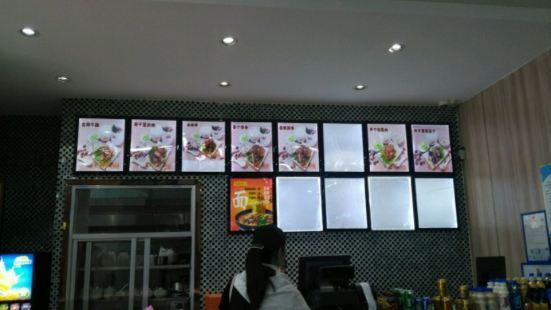 原盅原味中式營養快餐