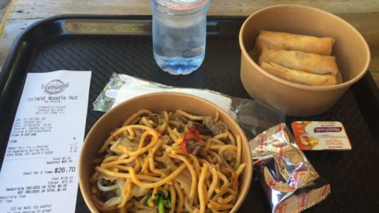 island noodle hut