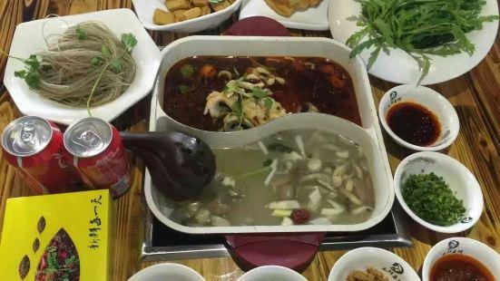 劉一鍋水鮮魚館(長江路店)