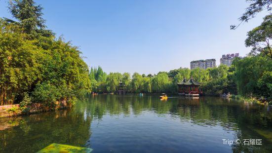 Tanghu Park (North Gate)