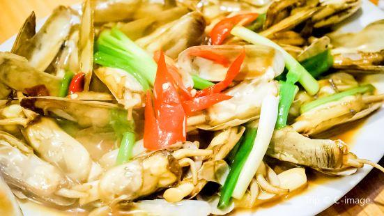 Liang Shan Food Court