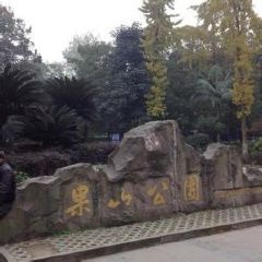 Guoshan Park User Photo