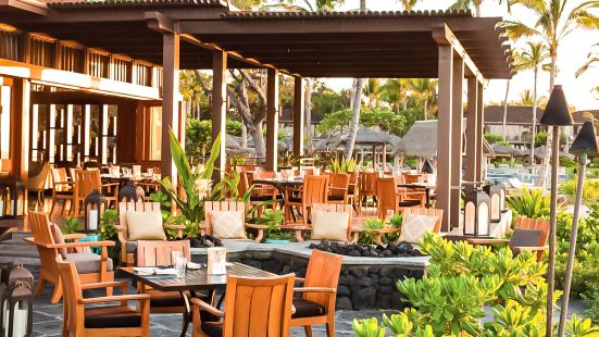 Ulu Ocean Grill and Sushi Lounge