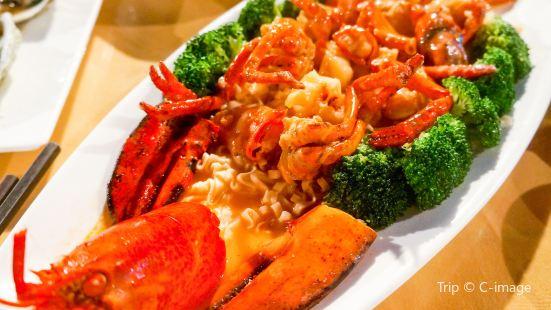 Dong Hai Long Gong ( Ming Xing Restaurant10 Nian Lao )