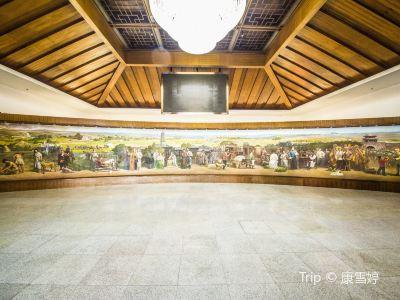 錦州市博物館