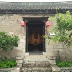 Hubushan Ancient Architectural Complex User Photo