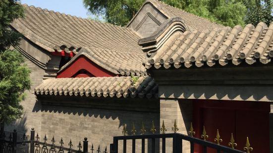 Tongrentang Museum