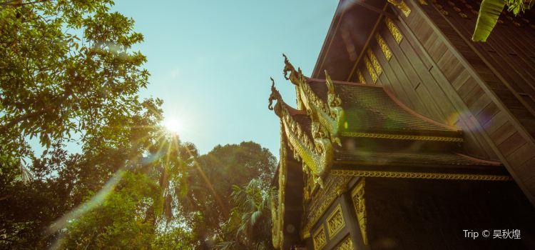 Wat Phra Kaew1