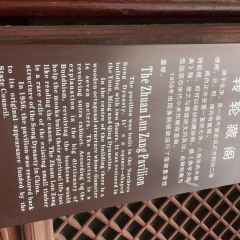 Great Bodhisattva of Zhengdingfu  User Photo