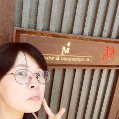 IM Teppanyaki & Wine User Photo