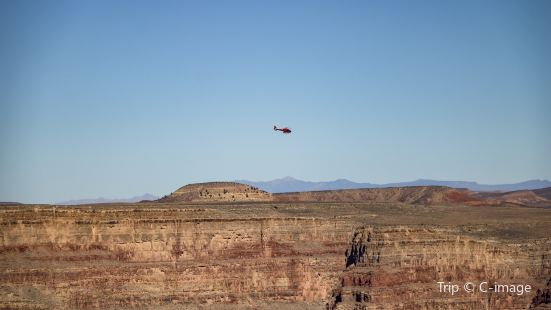 Las Vegas Maverick Helicopter