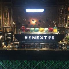 RENEXT裡遇(咖啡海景西餐吧)用戶圖片