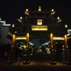 Jiuzi Old Town User Photo