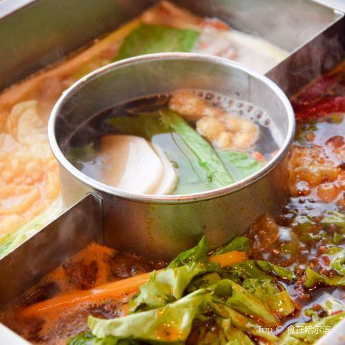 Sichuan Ren Hot Pot( Jun Gong )