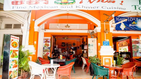 Viva Mexican Bar&Grill