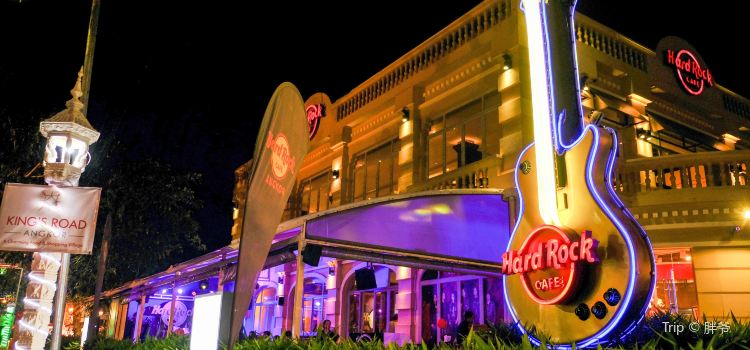 Hard Rock Cafe Angkor