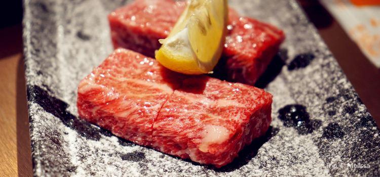 Ju Yan Hu Tong Roast Meat Ye Shi ( Chang Le )