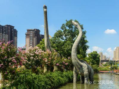 恐龍城迪諾水鎮