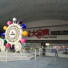Zhongjie Commercial Circle User Photo