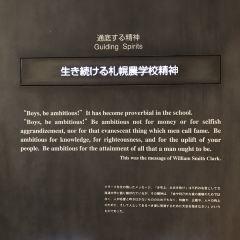 The Hokkaido University Museum User Photo
