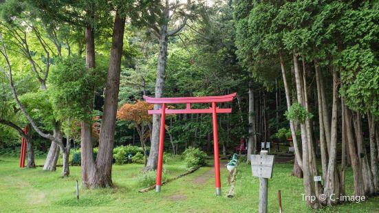 Toyako Nakashima Oushima