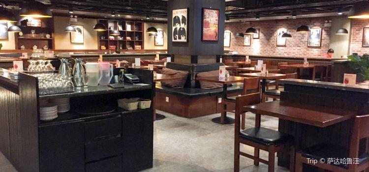 Lazy's Bar( Quan Cheng Road )2
