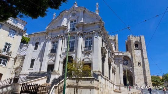 산투 안토니우 성당