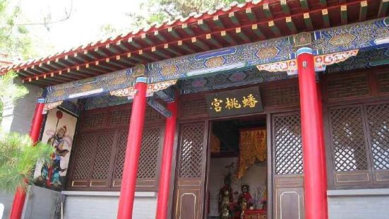 Beijing Peach Palace