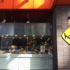 Home Thai User Photo