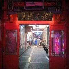 밍리우 차관(신화루점) 여행 사진