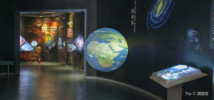 Gansu Geological Museum3