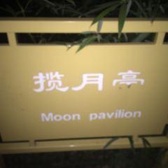 Lanyue Pavilion User Photo