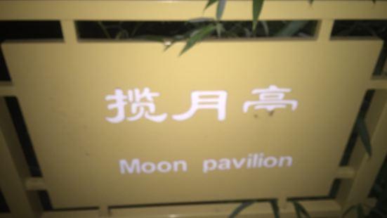 Lanyue Pavilion