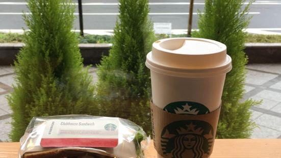 Starbucks Coffee, Kyoto Tower