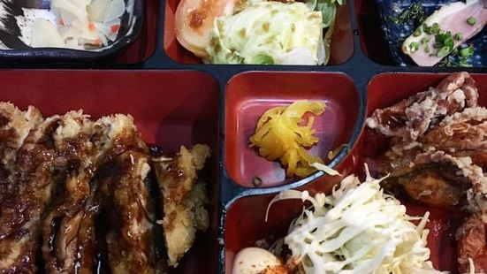 Tenryu Japanese Dining and Teahouse