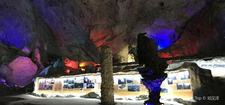 Guangxi Fengshan Karst National Geological Museum1