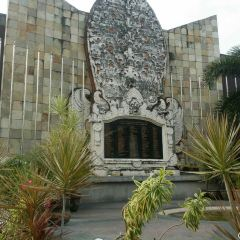 Bali Bombing Memorial User Photo