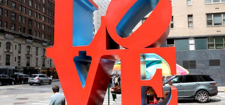 Love Sculpture1