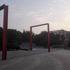 Quancheng Park User Photo