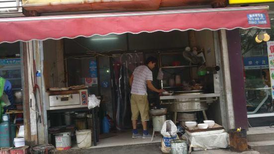 淮南牛肉湯(0058店)