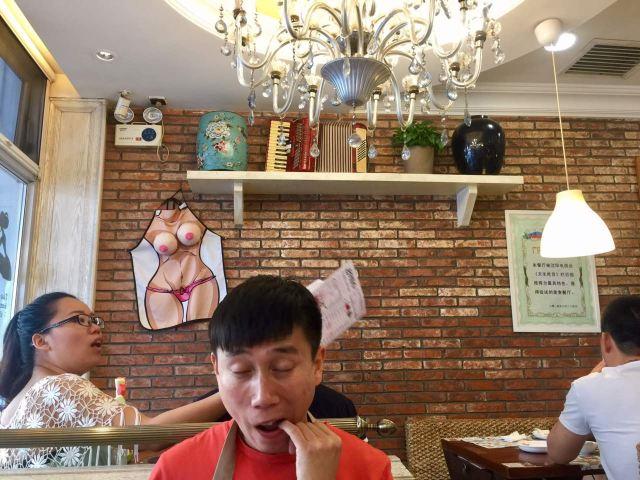 Lao Zao Tai Quan Ji Hot Pot( Bei Xing Main Branch)
